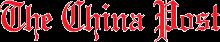 Logo of The China Post newspaper Taiwan