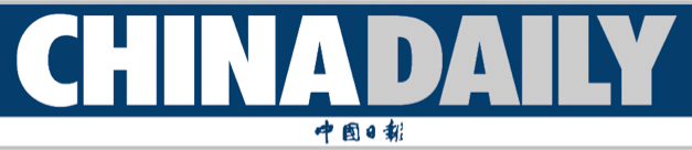 Logo of China Daily newspaper