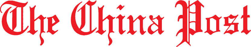 Logo of The China Post newspaper Taiwan