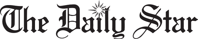 Logo of The Daily Star Bangladesh