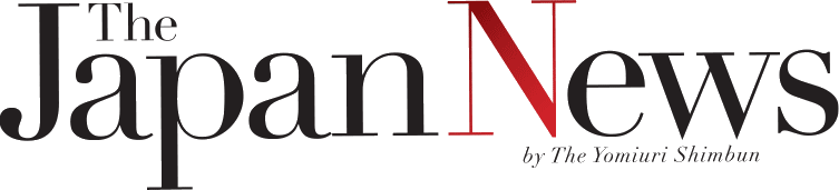 Logo of The Japan News