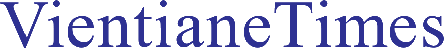 Logo of the Vientiane Times newspaper Laos